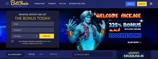 BetChain casino bonus code